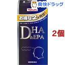 ヤクルト DHA&EPA(240粒入*2コセット)【ヤクルト】