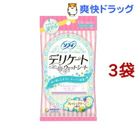 ソフィ デリケートウェット グリーンの香り(6枚*2コ入*3コセット)【ソフィ】