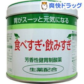 【第3類医薬品】全国胃散(160g)【全国胃散】