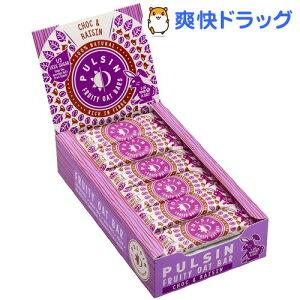 パルサン フルーティーオーツバー チョコレーズン(25g*24個入)【パルサン】