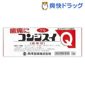 【第2類医薬品】コンジスイQ(3g)【今治水】
