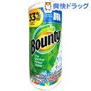バウンティ セレクトAサイズ プリント 74カット(1ロール)【バウンティ(Bounty)】