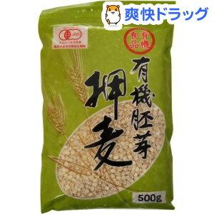 有機 胚芽押麦(押し麦)(500g)【永倉精麦】