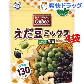 NATURAL Calbee えだ豆ミックス うす塩味(25g*4袋セット)
