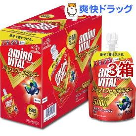 アミノバイタル パーフェクトエネルギー(130g*6コ入*3コセット)【アミノバイタル(AMINO VITAL)】