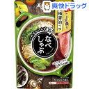 エバラ なべしゃぶ 柑橘醤油つゆ(100g*2袋入)【エバラ】