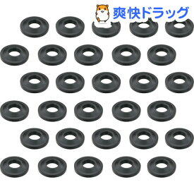GAONA これエエやん 水栓ハンドル内パッキン13用 GA-HG022(30個入)【GAONA】