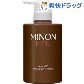 ミノン メン 薬用全身シャンプー(400ml)【MINON(ミノン)】