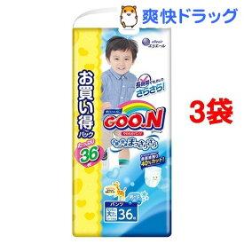 グーン やわらかフィットパンツ ビッグより大きいサイズ 男の子(36枚入*3コセット)【グーン(GOO.N)】