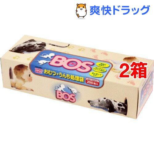 防臭袋 BOS(ボス) ボックスタイプ おむつ・うんち処理用(200枚入*2コセット)【防臭袋BOS】【送料無料】