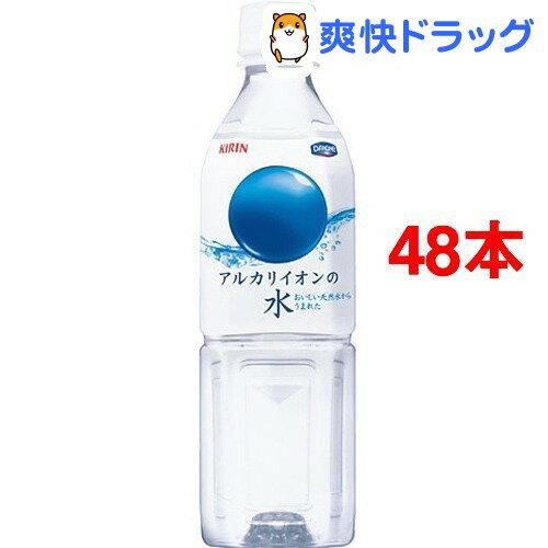 キリン アルカリイオンの水(500mL*48本)【アルカリイオンの水】【送料無料】