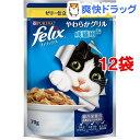 フィリックス やわらかグリル 成猫用 ゼリー仕立て チキン(70g*12コセット)【フィリックス】[キャットフード 猫 ウ…