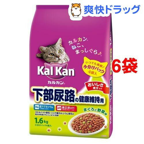 カルカン ドライ 成猫用 下部尿路の健康維持用 まぐろと野菜味(1.6kg*6コセット)【カルカン(kal kan)】【送料無料】