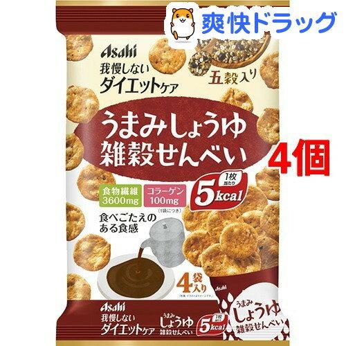 リセットボディ 雑穀せんべい(22g*4袋入*4コセット)【リセットボディ】