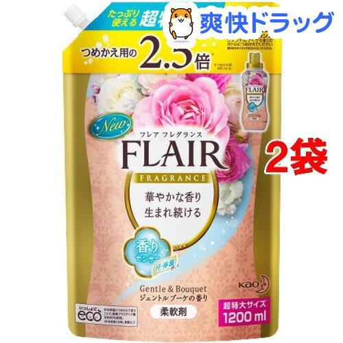 フレア フレグランス ジェントル&ブーケの香り つめかえ 超特大サイズ(1.2L*2コセット)【フレア フレグランス】
