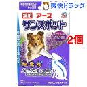薬用 アース サンスポット ラベンダー 中型犬用(3本入*2コセット)【サンスポット】