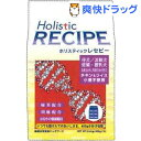 ホリスティックレセピー チキン パピー(2.4kg)【ホリスティックレセピー】[子犬 仔犬]【送料無料】