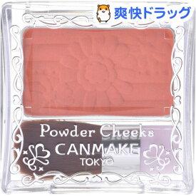 キャンメイク パウダーチークス PW25 シュガーオレンジ(1コ入)【キャンメイク(CANMAKE)】