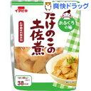 【訳あり】おふくろの味 たけのこの土佐煮(85g)