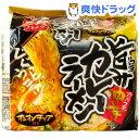 イトメン 旨みカレーラーメン(5食入)