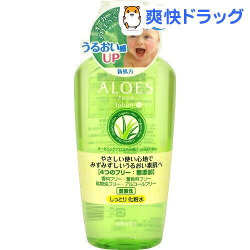 アロエス ローションR しっとり化粧水(240mL)【アロエス】