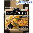 ケンミン 手軽に料理しタイ パッタイ(152g)