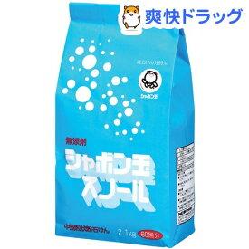 スノール 紙袋(2.1kg)