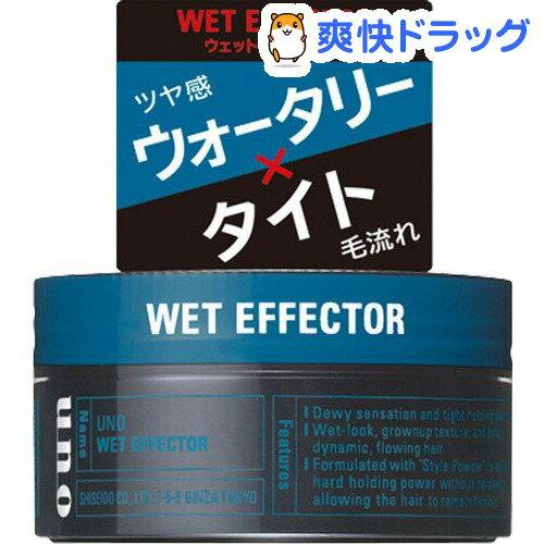 ウーノ ウェットエフェクター(80g)【ウーノ(uno)】
