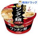 味の逸品 ワンタン麺 コク醤油(1コ入)