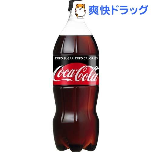 コカ・コーラ ゼロ(1.5L*8本入)【コカコーラ(Coca-Cola)】[コカコーラ ゼロ 1.5l コカコーラ 炭酸飲料]
