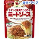 マ・マー たっぷりパスタソース トマトの果肉たっぷりミートソース(260g)【マ・マー】[パスタソース]