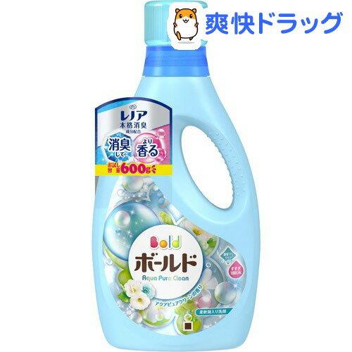 【企画品】ボールド アクアピュアクリーンの香り お試し容量 本体(600g)【ボールド】