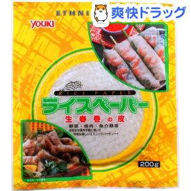 ユウキ ライスペーパー(生春巻の皮)(200g)