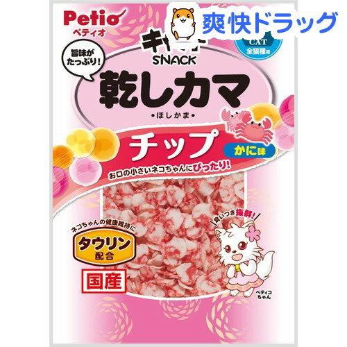ペティオ キャットSNACK 乾しカマ チップ かに味(60g)【ペティオ(Petio)】