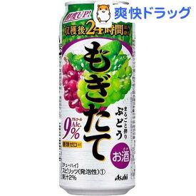 アサヒ もぎたてまるごと搾り ぶどう 缶(500mL*24本入)【アサヒ もぎたて】