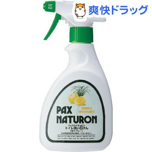 パックスナチュロン トイレ洗い石けん(400mL)【パックスナチュロン(PAX NATURON)】