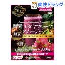 【訳あり】【アウトレット】酵素とピタヤフルーツスムージー(200g)【ミナミヘルシーフーズ】