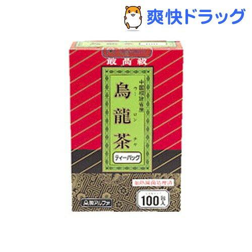 烏龍茶(100包)【アルファ】