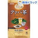 お徳用グァバ茶(2g*60包入)【オリヒロ】[グァバ茶 お茶]