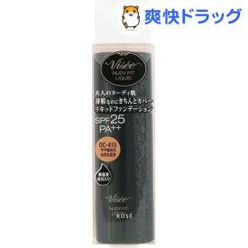 ヴィセ リシェ ヌーディフィット リキッド OC-415 やや暗めの自然な肌色(30mL)【ヴィセ リシェ】