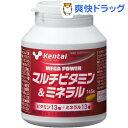 ビタミン ミネラル サプリメント