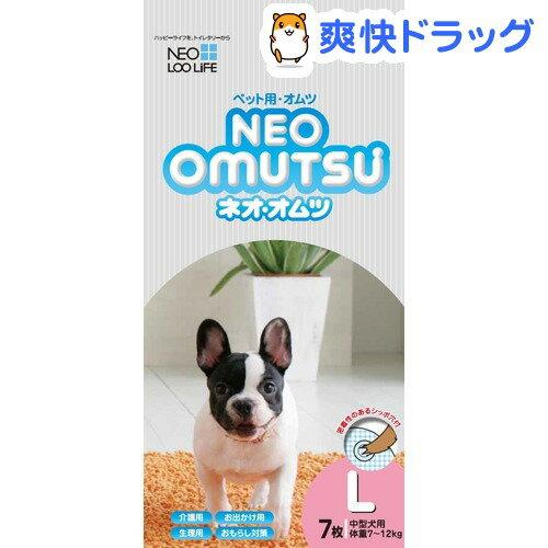 ネオ・オムツ Lサイズ(7枚入)【ネオ・ルーライフ(NEO Loo LIFE)】