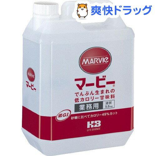 マービー 業務用(5.5kg)【マービー(MARVIe)】【送料無料】