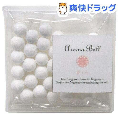アロマボール ホワイト(1袋入)