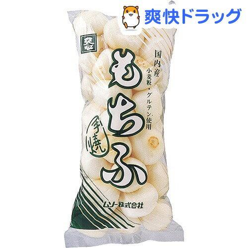 ムソー もちふ(25g)