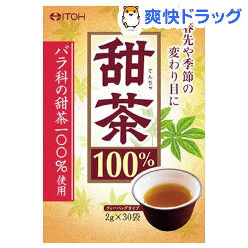 甜茶100%(2g*30包)【180105_soukai】【180119_soukai】