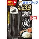 本格 炭のチカラ 米びつ用防虫剤(1コ入*2コセット)