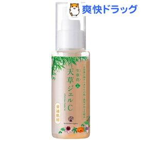 日本豊受自然農 木の花の咲くや 生草花 天草ジェルC(80g)【日本豊受自然農】