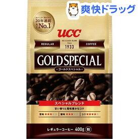 ゴールドスペシャル スペシャルブレンド(400g)【ゴールドスペシャル】[コーヒー]