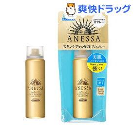 資生堂 アネッサ パーフェクトUVスプレー アクアブースター(60g)【アネッサ】[日焼け止め]